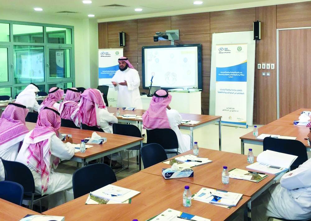 دورة تطوير مهارات مدراء الاقسام في وكالة الانباء السعودية